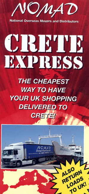 The very best shipping to Crete